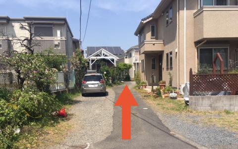 府中から近くて安い【東京競馬場徒歩3分】《奥》スタジオ&ギャラリー「アダージョ」駐車場