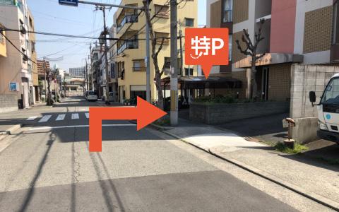 京セラドーム大阪から近くて安い【京セラドーム徒歩15分!】《高さ制限有》エスポワール乾駐車場