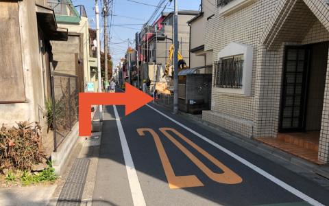立教大学から近くて安い《軽自動車》長崎3-1-15駐車場