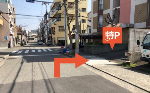 京セラドーム大阪から近くて安い【京セラドーム徒歩15分!】エスポワール乾駐車場