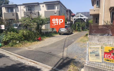 府中から近くて安い【東京競馬場徒歩3分】《前》スタジオ&ギャラリー「アダージョ」駐車場