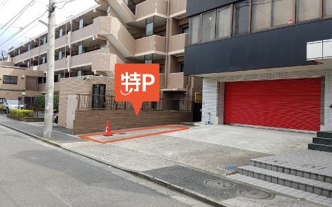 北綾瀬から近くて安い大谷田5-12-5駐車場