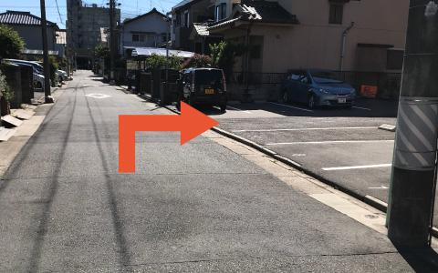 日本ガイシホールから近くて安いコスモ駐車場