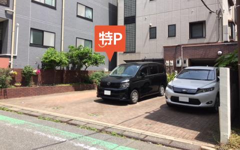 六本木ヒルズから近くて安い【東京タワー徒歩7分】東麻布2-15-12駐車場