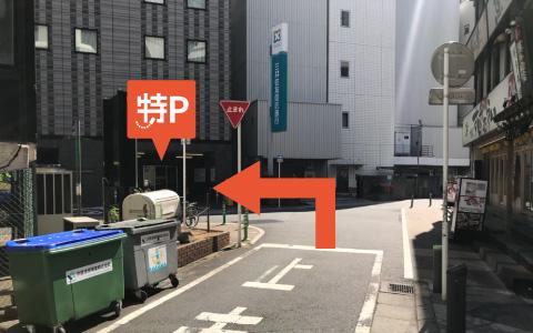 ペリエ千葉から近くて安い《ハイルーフ可》富士見1-1-14駐車場