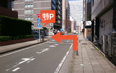 パシフィコ横浜から近くて安い元浜町3-21駐車場