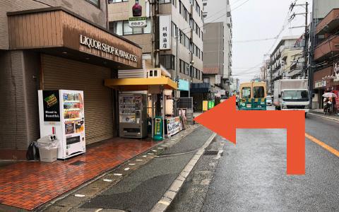 大阪国際空港から近くて安い吉岡マグロ節センター駐車場