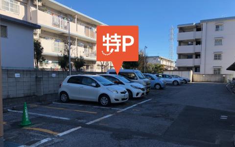 東京武道館から近くて安いエテルナ駐車場
