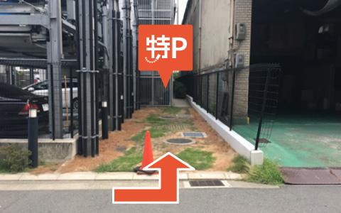 布施公園から近くて安いグランシス高井田駐車場