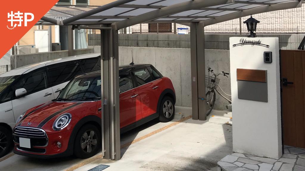 二俣川免許センターから近くて安い中沢1-8-5駐車場