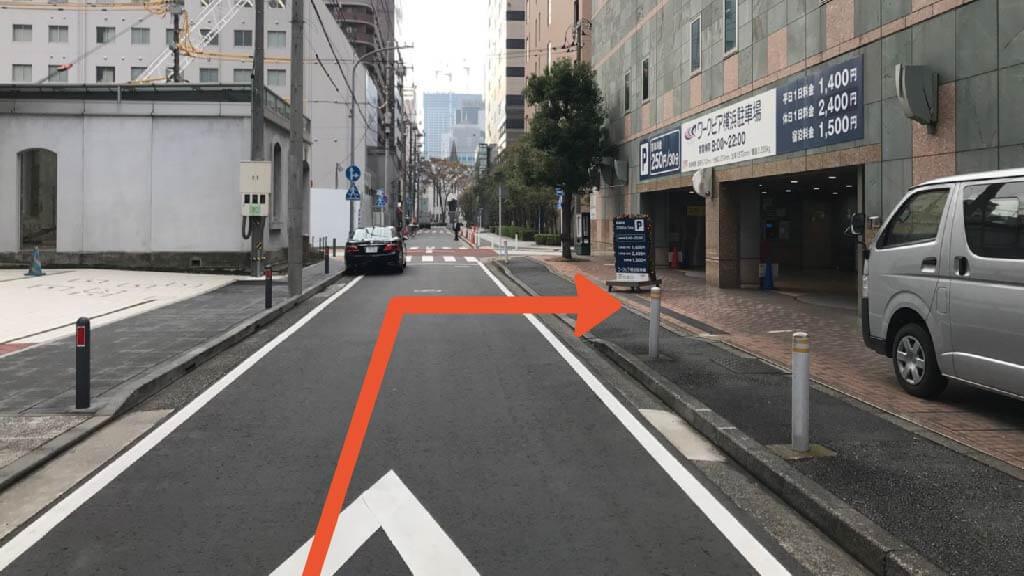 横浜スタジアムから近くて安いワークピア横浜駐車場