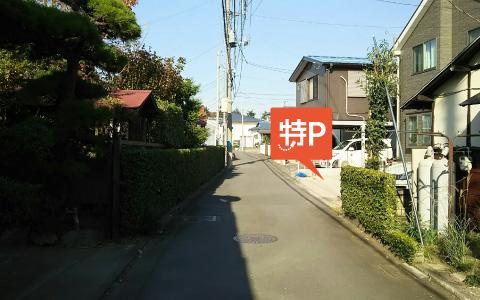 大國魂神社から近くて安い《軽・コンパクト》是政3-27-35駐車場