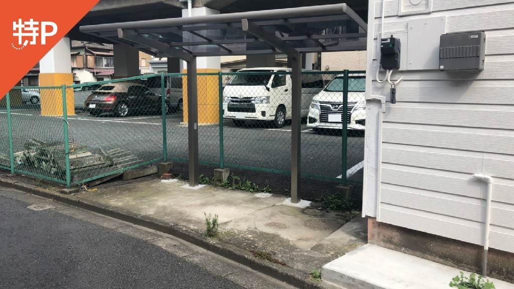 東京スカイツリーから近くて安い《原付専用》東向島2-36-1駐車場