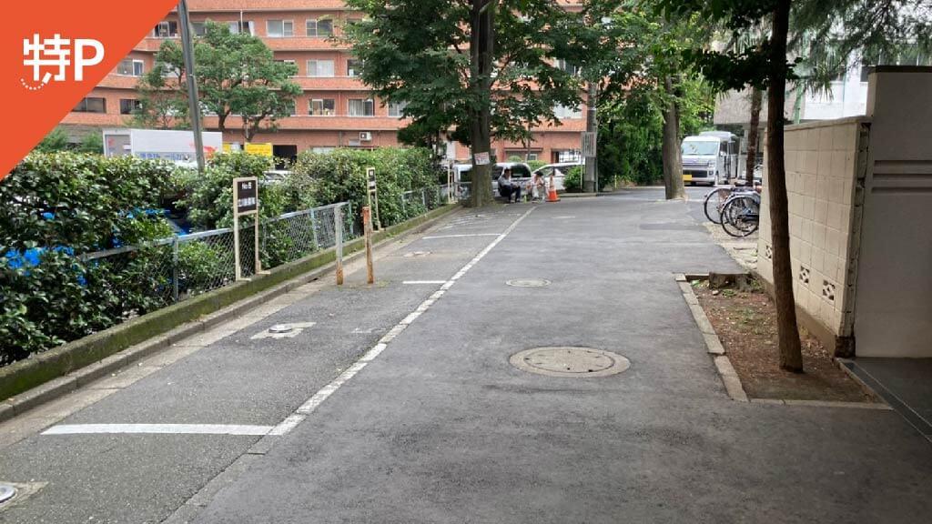 新宿から近くて安い代々木2-21-11駐車場