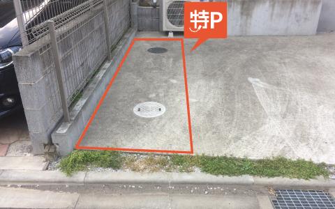 町田から近くて安い森野5-3-49バイク専用駐車場