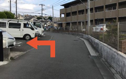 新横浜プリンスホテルから近くて安い篠原町1493K駐車場