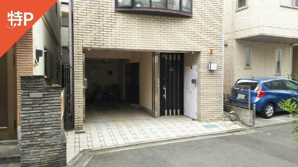 白山神社(文京区)から近くて安い《軽自動車》本駒込2-16-12付近駐車場