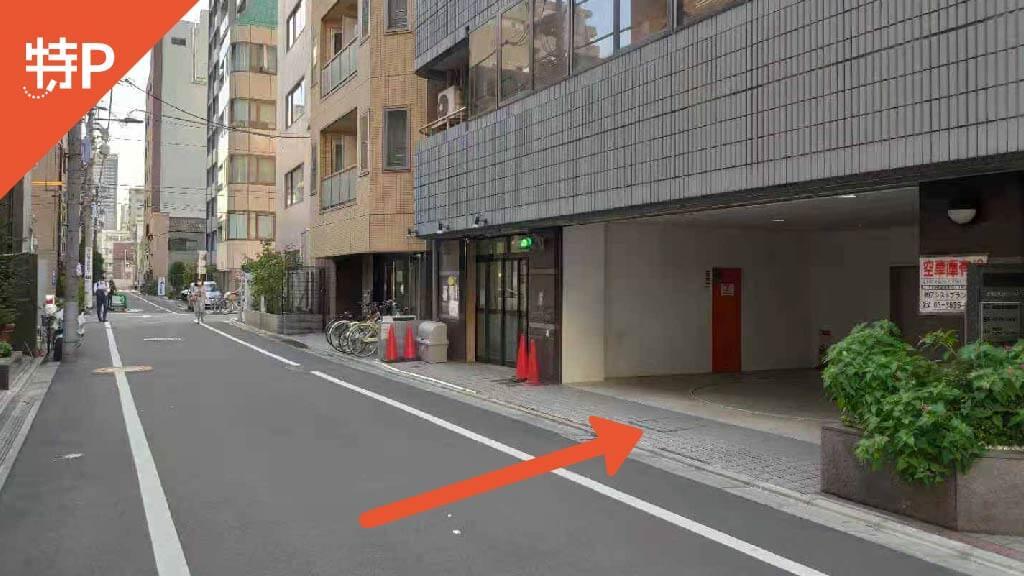 上野から近くて安い東上野1-25-12駐車場