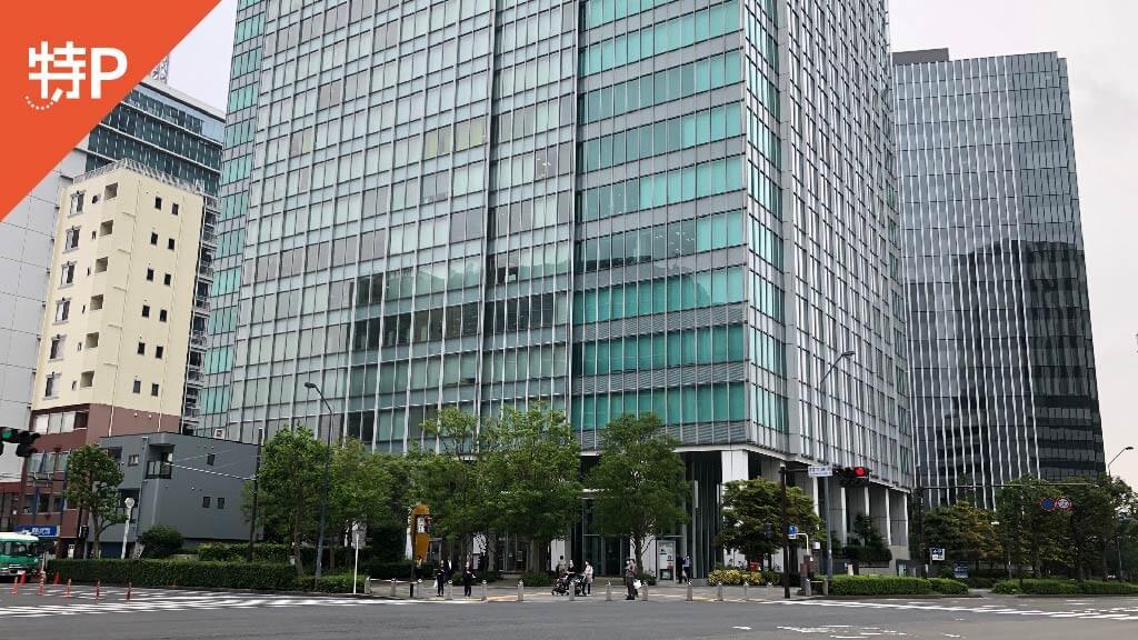 横浜ワールドポーターズから近くて安い《日曜》トラストパーク横浜ブルーアベニュー