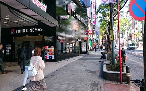 渋谷 toho シネマズ