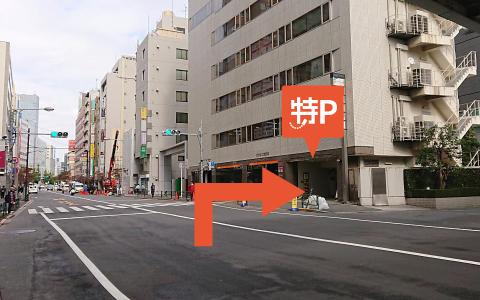 新宿から近くて安い【高さ155cm以下】月曜~土曜/8:30~20:00 新宿TRビル駐車場