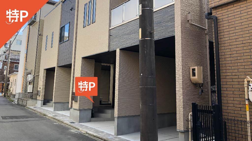 ナゴヤドームから近くて安い《軽自動車》豊前町2丁目41-9駐車場