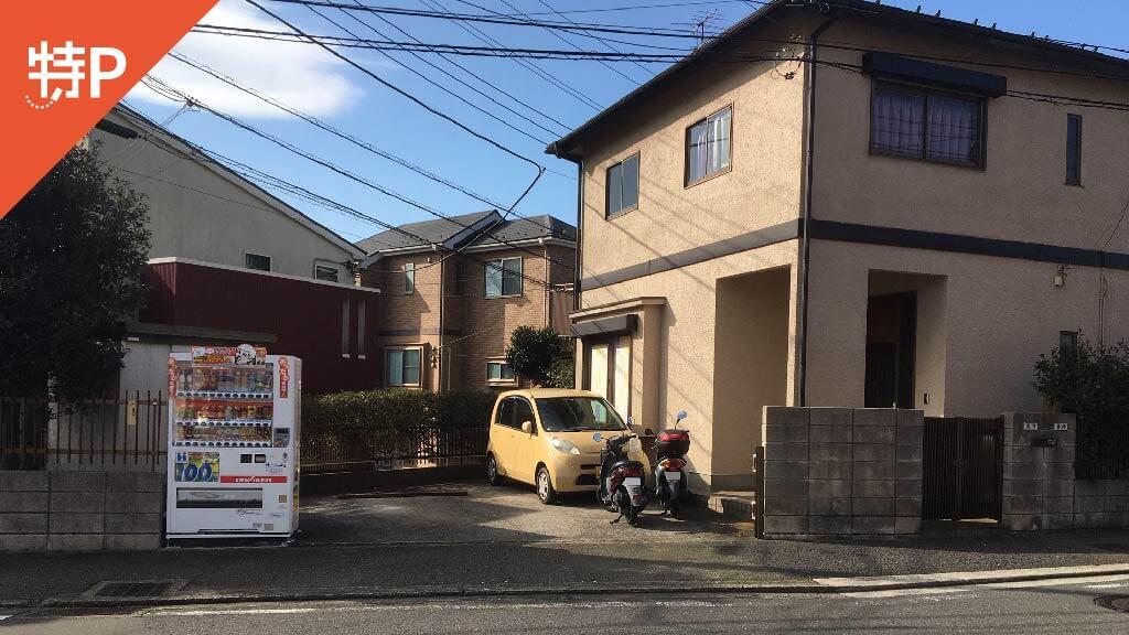 桜木町から近くて安い霞ケ丘35-18付近駐車場