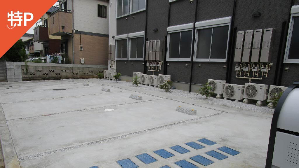 高幡不動から近くて安いグランシャトー高幡不動駐車場