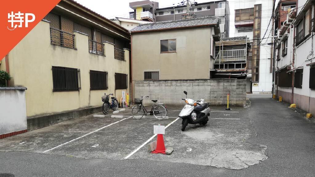 天王寺から近くて安い生野西4-5-15岡本歯科裏駐車場