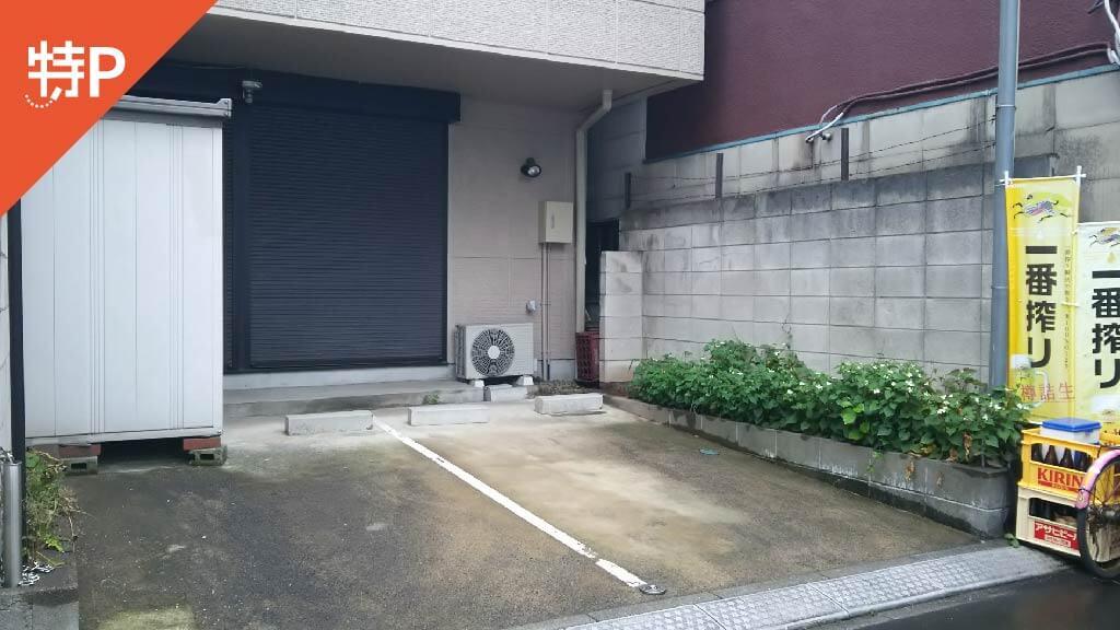 浅草橋から近くて安い《バイク専用》柳橋1-8-8裏駐車場