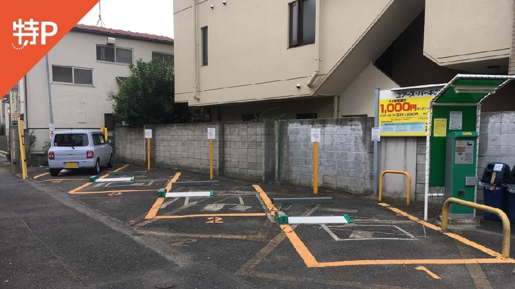 吉祥寺から近くて安い吉祥寺本町4-25-8駐車場