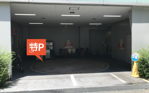 大丸心斎橋店から近くて安い《土日祝》アステリオ北堀江ザ・メトロタワー駐車場