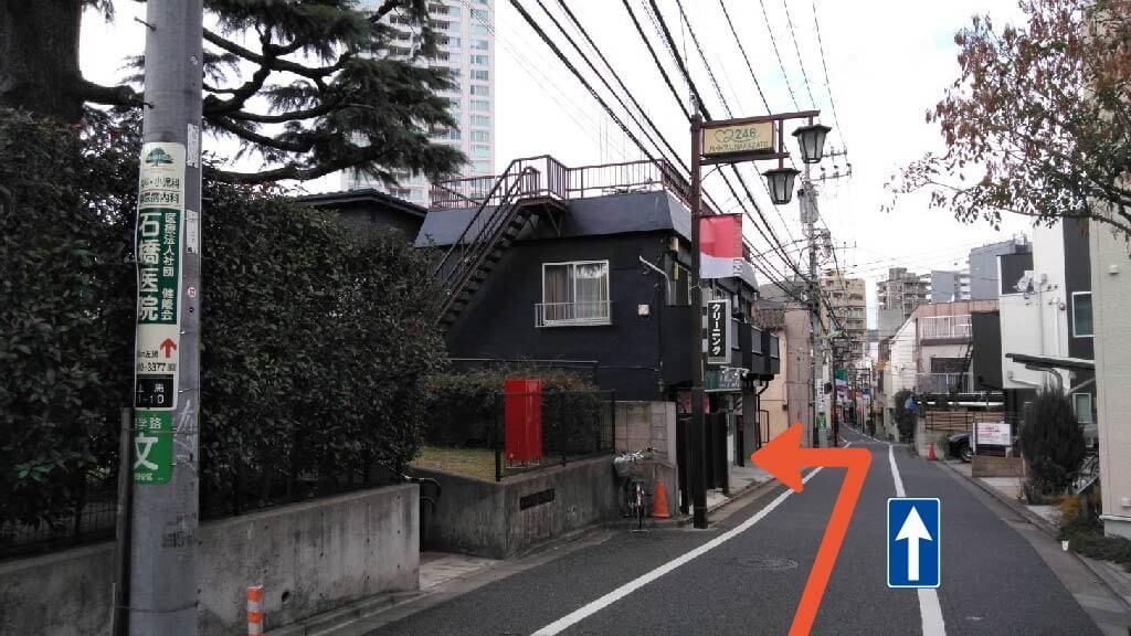 駒沢オリンピック公園から近くて安い上馬1-10-17駐車場