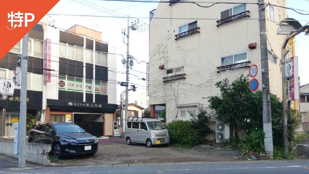 三協フロンテア柏スタジアムから近くて安い【日曜】千代田1-1-3駐車場