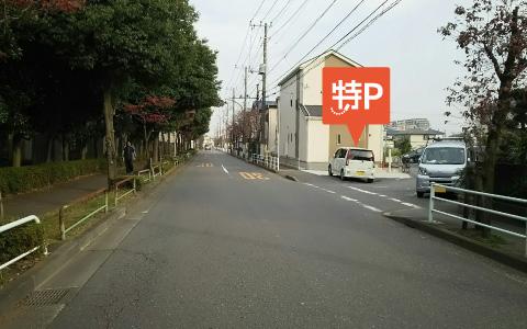 東京競馬場から近くて安い【東京競馬場南門まで2分】是政3-38-13駐車場