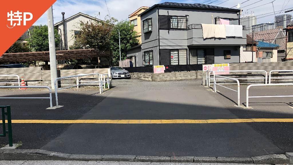 東京芸術劇場から近くて安い目白台2-10-25付近駐車場