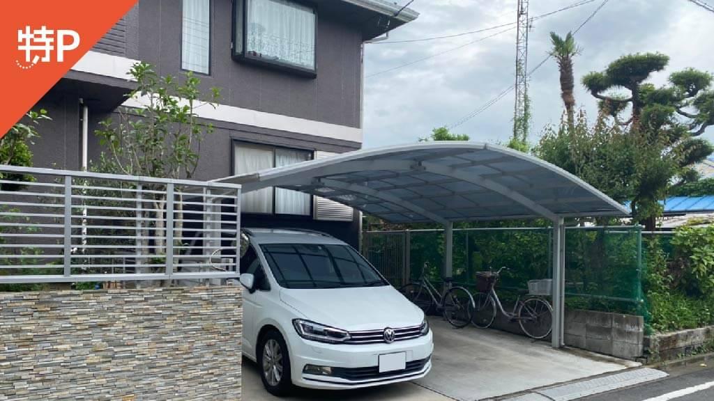 浦和から近くて安い常盤7-8-17駐車場