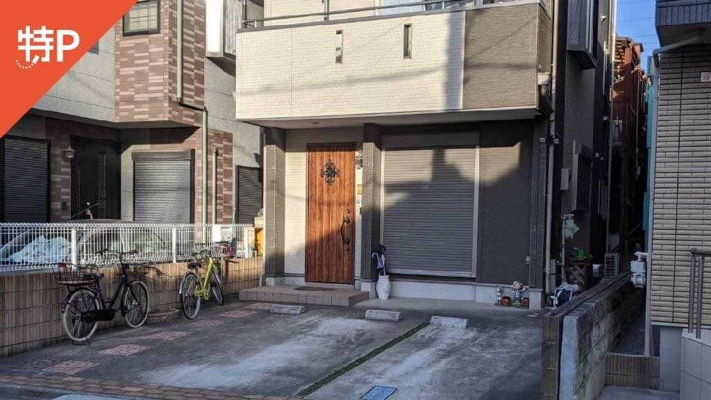 浦安駅から近くて安い【土日祝】東葛西9-19-3駐車場
