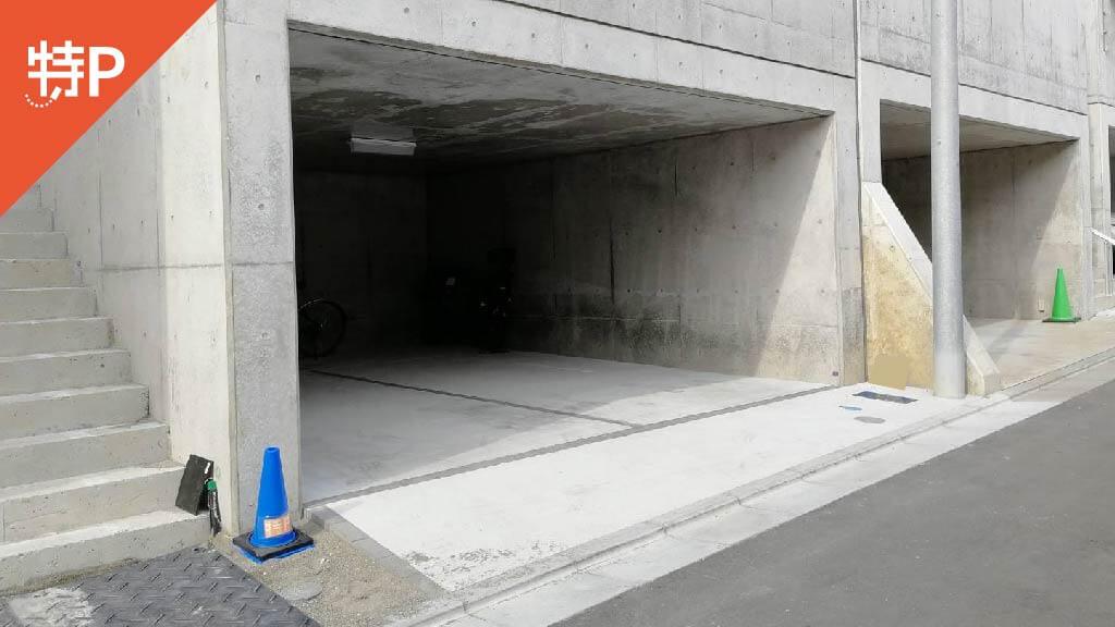 横浜アリーナから近くて安い篠原町1338-22駐車場