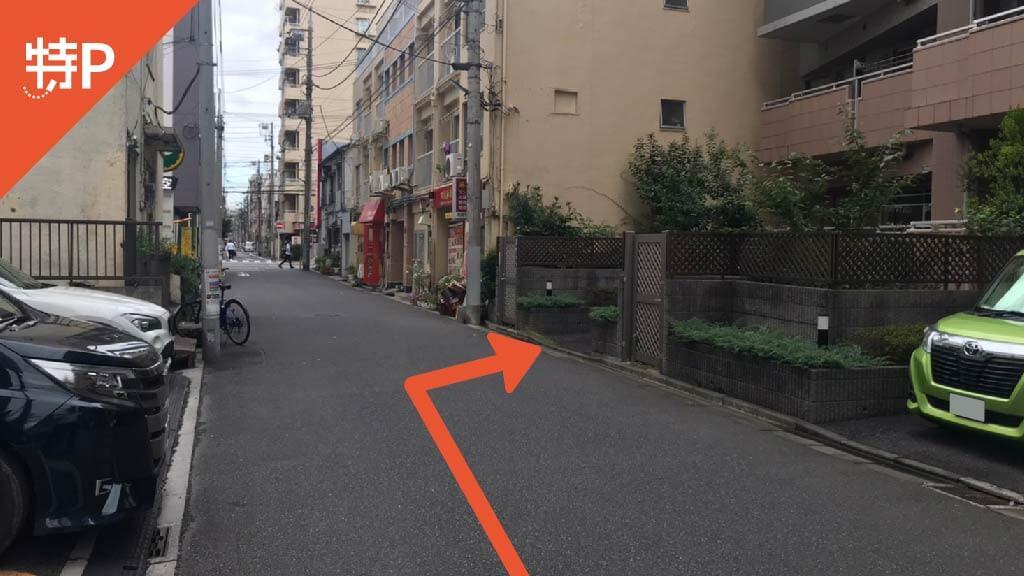 錦糸町から近くて安い太平4-9-10駐車場