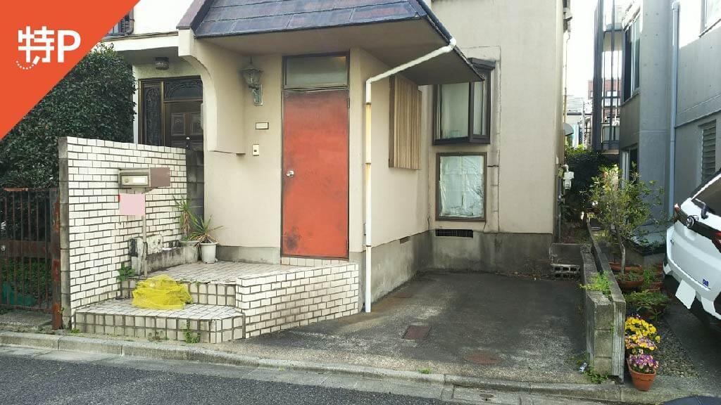 下北沢から近くて安い《軽自動車》北沢4-21-6駐車場