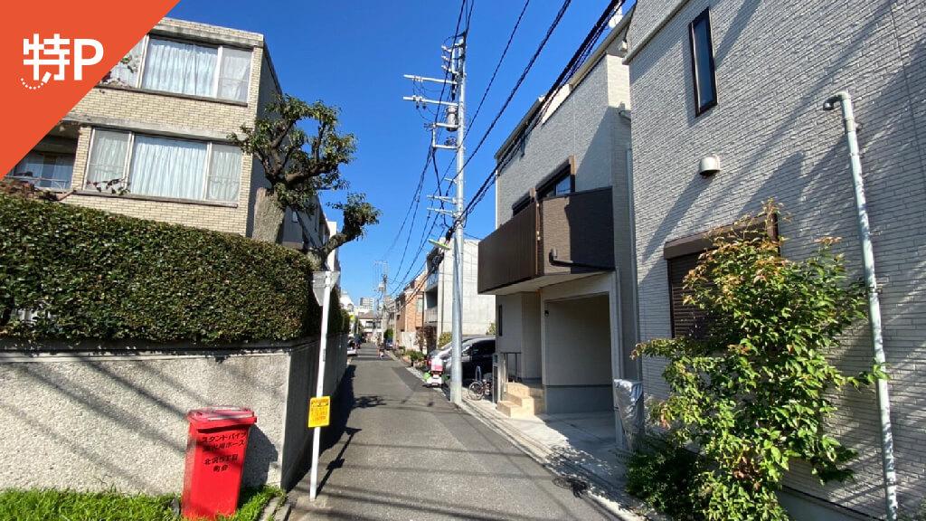 下北沢から近くて安い北沢5-31-6駐車場
