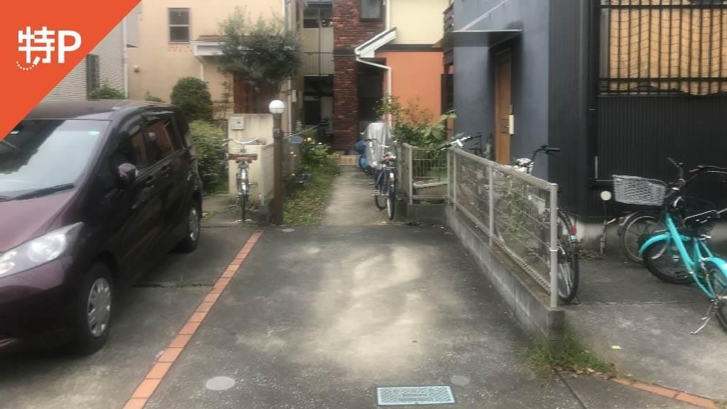 調布から近くて安い《軽・コンパクト》佐須町2-26-43駐車場