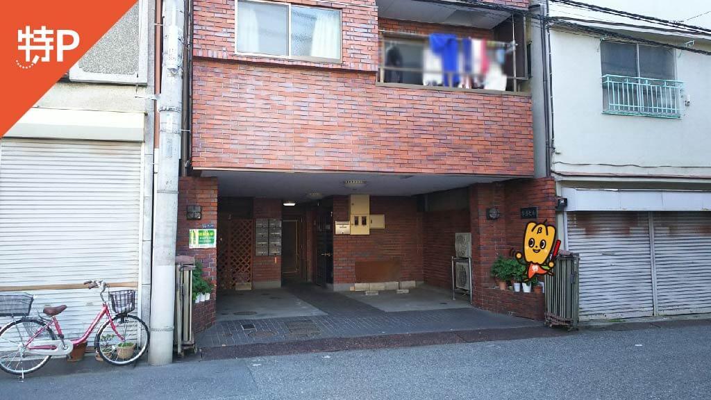 浅草駅から近くて安い西浅草3-7-13駐車場