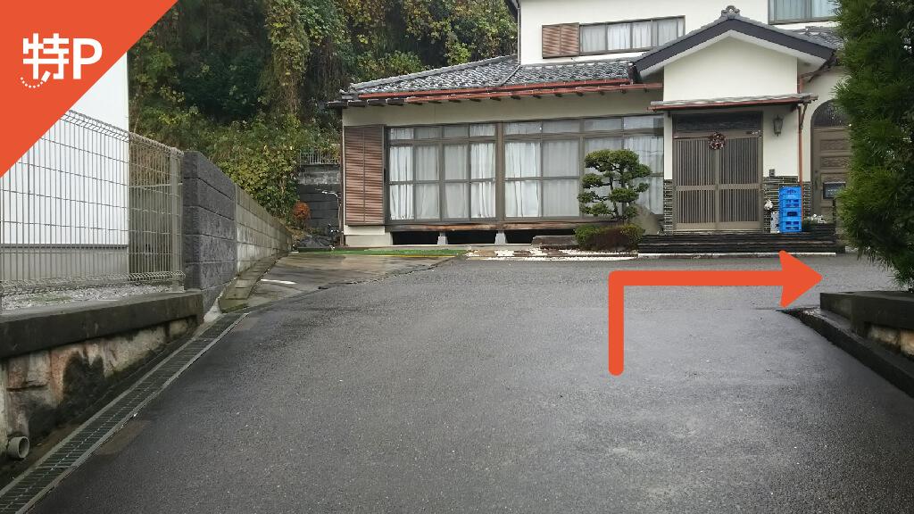 新横浜公園から近くて安い【日曜日/B】小机町1045駐車場