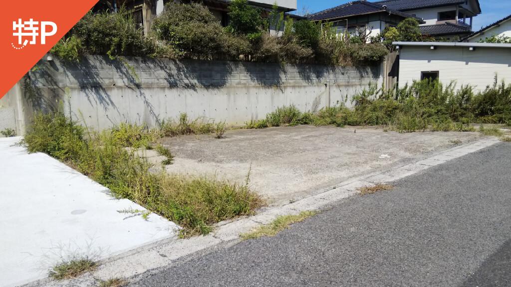 【予約制】特P 賀露町南6-7-10付近駐車場 image