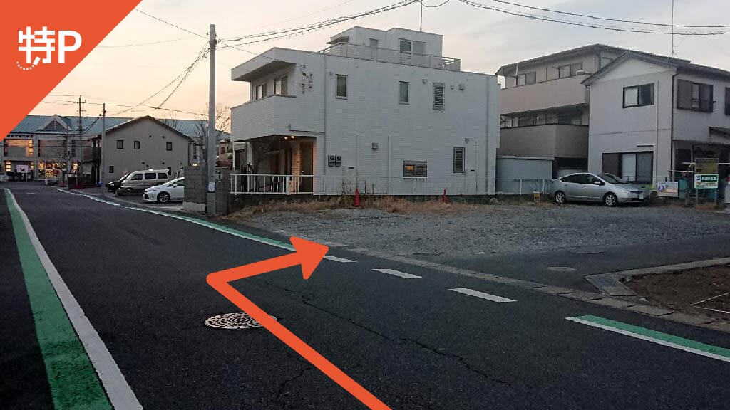 千葉神社から近くて安いワコウ道場北駐車場