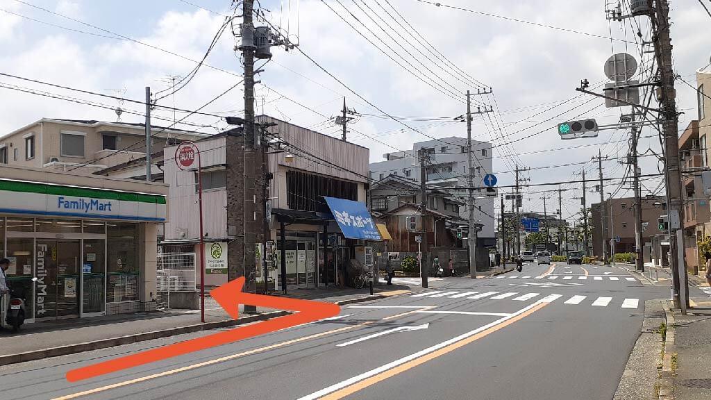 藤子不二雄ミュージアムから近くて安い《軽・コンパクト》堰3-10駐車場