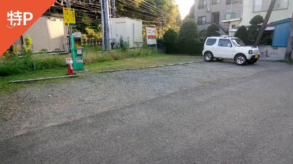 成田山新勝寺から近くて安い大佐倉駅前駐車場