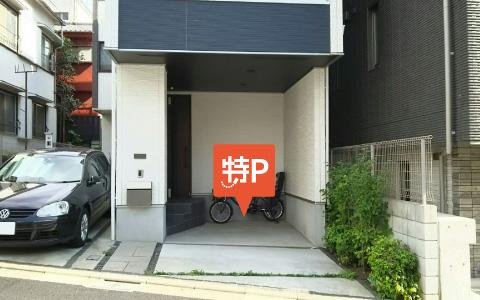 上野動物園から近くて安い《軽・コンパクト》本郷4丁目駐車場
